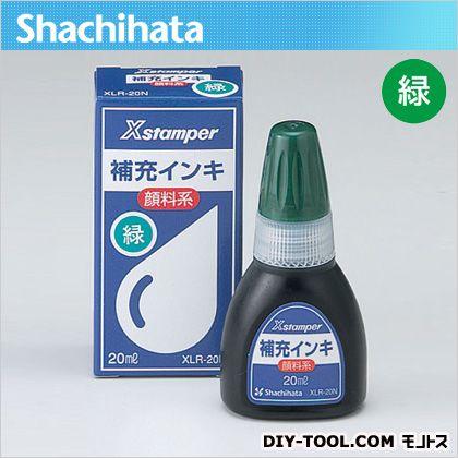 シャチハタ 顔料系インキ 緑 20ML 38×75×26mm XLR-20N