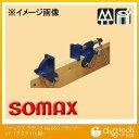 ソマックス | somax クランプ No.650 クランプヘッド (ダクタイル製) no650