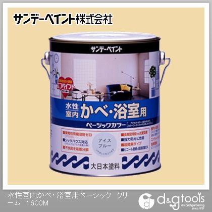 サンデーペイント 水性室内かべ・浴室用ベーシック ツヤなし(ゼロVOC塗料)屋内壁用塗料 クリーム 1.6L サンデーペイント 塗料 水性塗料