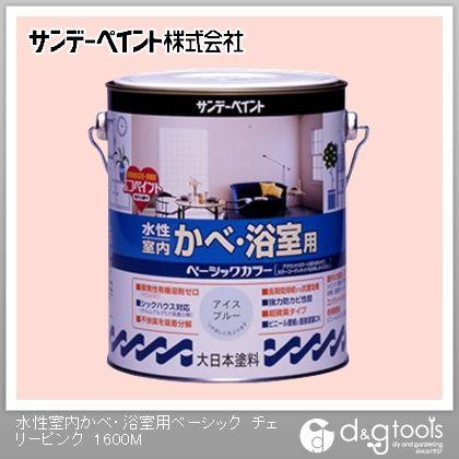 サンデーペイント 水性室内かべ・浴室用ベーシック ツヤなし(ゼロVOC塗料)屋内壁用塗料 チェリーピンク 1.6L