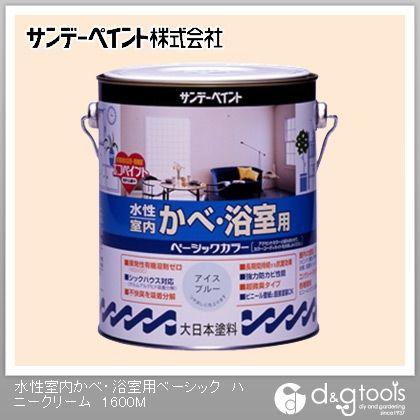 サンデーペイント 水性室内かべ・浴室用ベーシック ツヤなし(ゼロVOC塗料)屋内壁用塗料 ハニークリーム 1.6L サンデーペイント 塗料 水性塗料