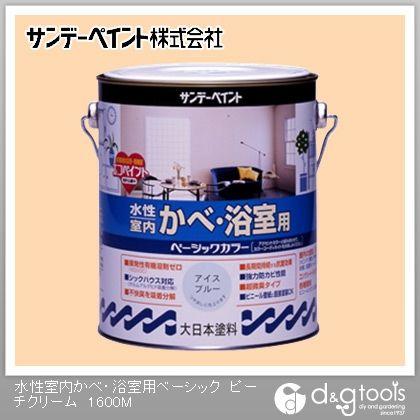 サンデーペイント 水性室内かべ・浴室用ベーシック ツヤなし(ゼロVOC塗料)屋内壁用塗料 ピーチクリーム 1.6L サンデーペイント 塗料 水性塗料