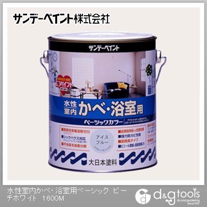 サンデーペイント 水性室内かべ・浴室用ベーシック ツヤなし(ゼロVOC塗料)屋内壁用塗料 ピーチホワイト 1.6L サンデーペイント 塗料 水性塗料