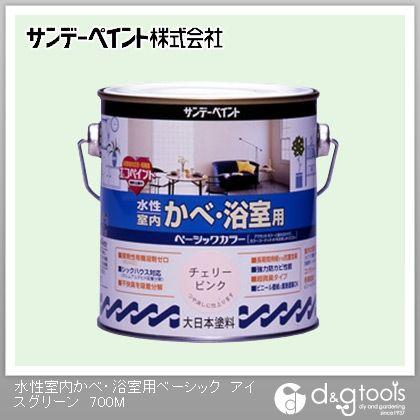サンデーペイント 水性室内かべ・浴室用ベーシック ツヤなし(ゼロVOC塗料)屋内壁用塗料 アイスグリーン 0.7L サンデーペイント 塗料 水性塗料