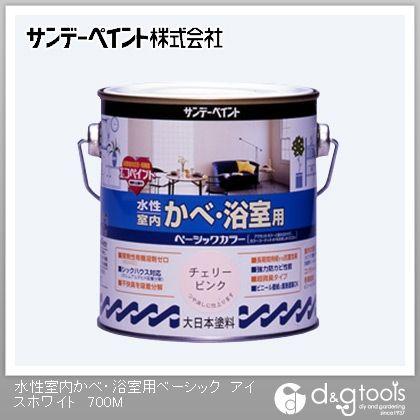 サンデーペイント 水性室内かべ・浴室用ベーシック ツヤなし(ゼロVOC塗料)屋内壁用塗料 アイスホワイト 0.7L サンデーペイント 塗料 水性塗料