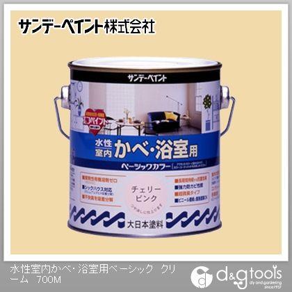 サンデーペイント 水性室内かべ・浴室用ベーシック ツヤなし(ゼロVOC塗料)屋内壁用塗料 クリーム 0.7L サンデーペイント 塗料 水性塗料