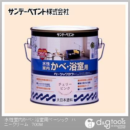 サンデーペイント 水性室内かべ・浴室用ベーシック ツヤなし(ゼロVOC塗料)屋内壁用塗料 ハニークリーム 0.7L サンデーペイント 塗料 水性塗料