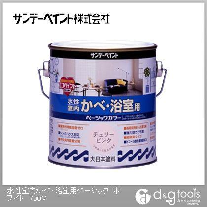 サンデーペイント 水性室内かべ・浴室用ベーシック ツヤなし(ゼロVOC塗料)屋内壁用塗料 ホワイト 0.7L サンデーペイント 塗料 水性塗料