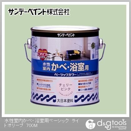 サンデーペイント 水性室内かべ・浴室用ベーシック ツヤなし(ゼロVOC塗料)屋内壁用塗料 ライトオリーブ 0.7L サンデーペイント 塗料 水性塗料