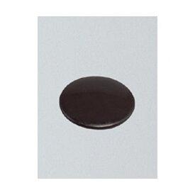 スガツネ(LAMP) 15タイプ 締付ミニ円盤用キャップ 388型 ブラウン (3884018)
