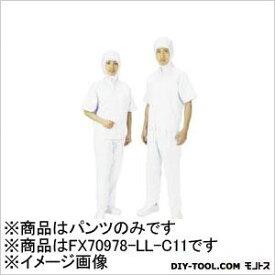 サンエス 女性用パンツ(清涼タイプ) ホワイト LL (FX70978LLC11) 1着