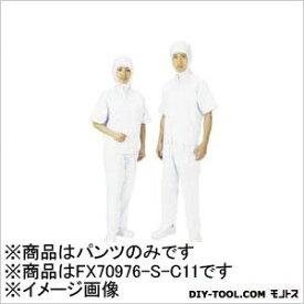 サンエス 男性用パンツ(清涼タイプ) ホワイト S (FX70976SC11) 1着