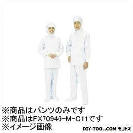 サンエス 男性用パンツ(常温タイプ) ホワイト M (FX70946MC11) 1着