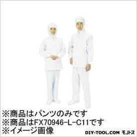 サンエス 男性用パンツ(常温タイプ) ホワイト L (FX70946LC11) 1着