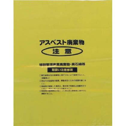 島津商会 回収袋 黄色中(V) A-2