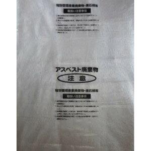 島津商会 回収袋 透明に印刷小(V) M-3
