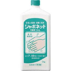 サラヤ 手洗い石けん液シャボネット石鹸液ユ・ム1kg 23202