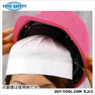 ■處理結束■一次性表格帽子