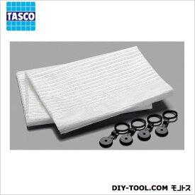タスコ 遮光・遮熱ネット (TA999SW-1) TASCO 冷房器具・夏期向け商品 遮熱シート