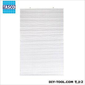 タスコ 遮光・遮熱ネット(すだれタイプ) (TA999SS-2) TASCO 冷房器具・夏期向け商品 遮熱シート