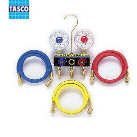 タスコ ボールバルブ式ゲージマニホールドキット(R22、R12、R502) (TA120K-2) テスター