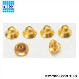 タスコ 銅フレアキャップ (TA263-5)