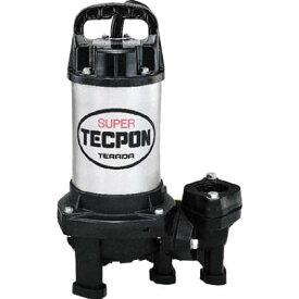 寺田ポンプ 汚物混入水用水中ポンプ(水中スーパーテクポン)非自動 50Hz CX-250T