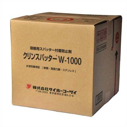 タイホーコーザイ クリンスパッター W-1000
