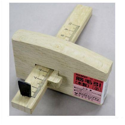 トップマン 筋毛引(木製)小 45×93×150 1275000