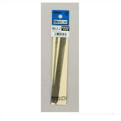 トップマン 電動糸鋸替刃#3(木工厚板)12本入 (7037003)