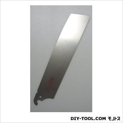 トップマン (TM)替刃式鋸265mm 替刃1枚入 鋸替刃 替刃