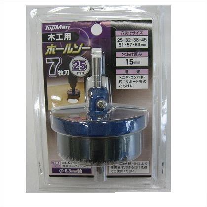 トップマン 木工用ホールソー 7枚刃 25mm
