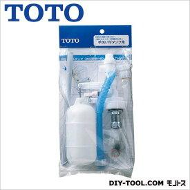 TOTO 横形ロータンク用ボールタップ THYS2A