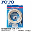 TOTO シャワーホース ホワイト THY478ELL♯NW1