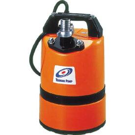 鶴見製作所(ツルミポンプ) 低水位排水用水中ポンプ(LSC型)残水処理用(50HZ) LSC1.4S 1 台