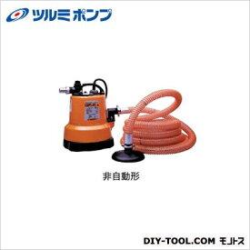 ツルミポンプ/鶴見製作所 残水吸排水用スイープポンプ(LSR・LSC・LSP型)水中ポンプ LSP1.4S-50HZ