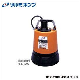 ツルミポンプ/鶴見製作所 低水位残水吸排用水中ハイスピンポンプ LSR・LSC・LSP型(水中ポンプ) (LSR2.4S-60HZ )