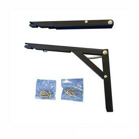 TANNER ワンタッチ折りたたみ棚受 タッチポン 小 200mm 黒色 2本