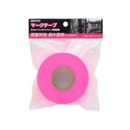 TAKAGI マークテープ 蛍光ピンク 30mm×50m H155×W130×D30(mm)