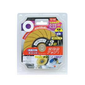 EARTH MAN チタンコーティングダイヤモンドディスク 研磨&切断用 H160×W135×D5(mm)