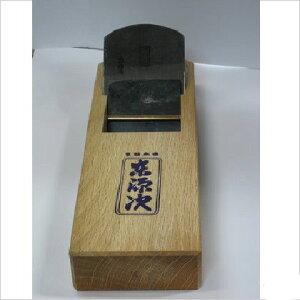 東源次 追柾台入鉋 70mm(寸8) (161603120)
