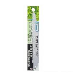 GREENART10.8V充電式ガーデンソー用竹挽替刃(GGSP-2)