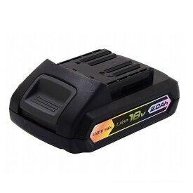 高儀 18V専用バッテリーパック BP-1803LiG