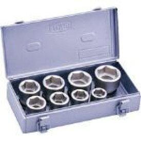 トネ インパクト用ソケットセット19.0mm(3/4)(メタルトレーケース仕様) 8pcs (NV608S)
