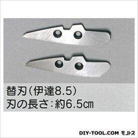 東北エスパル 伊達8.5替刃 TE-A6-K