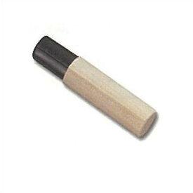 藤次郎(Tojiro) 樹脂桂木柄小出刃(包丁の柄) 105/120mm用 M-112
