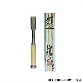 田斉 追入のみ 刃幅:約24mm、全長:約223mm (8分)