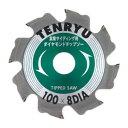 天龍製鋸/TENRYU 窯業サイディングチップソー (100X8D)