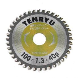 天龍製鋸/TENRYU 金属サイディングチップソー 100X40P
