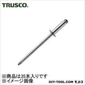 トラスコ(TRUSCO) ブラインドリベット(アルミ/鉄)6−435本入 134 x 74 x 31 mm AT-64 35本